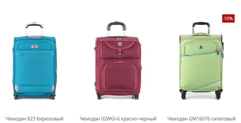 Дорожный чемодан. Как правильно его упаковать?